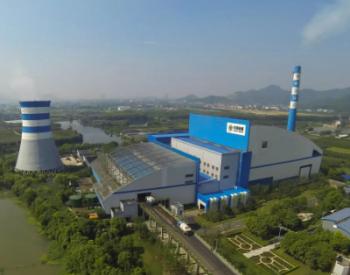 江苏常州建设全国第一个<em>无围墙垃圾发电</em>示范工程