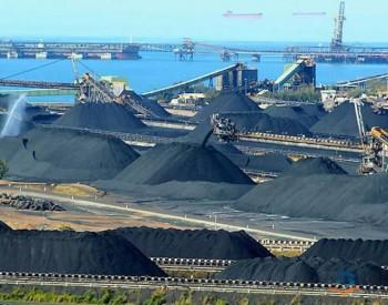 6名矿长调离岗位 3年内不得担任煤矿矿长