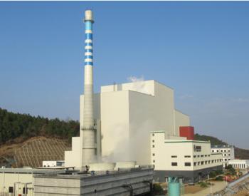 江苏常州建设全国第一个无围墙<em>垃圾发电示范工程</em>