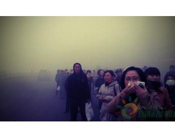 吸一天雾霾就可能导致卒中!这不是危言耸听