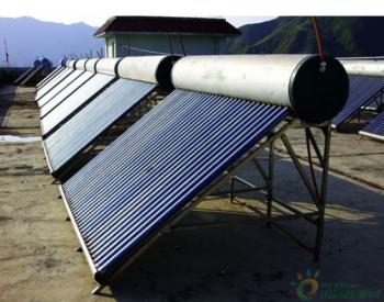 曾在火热一时太阳能热水器,为什么很少人安装了?原因很简单