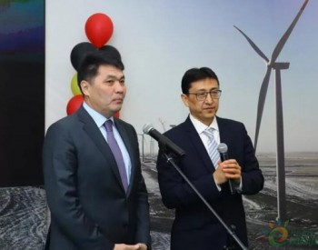 哈萨克斯坦阿克托别州<em>风力发电</em>站投入使用