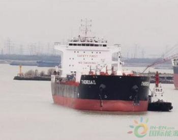 江苏海通一艘19700吨油化船圆满<em>试航</em>归来