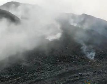煤炭自燃的危害特征及治理措施