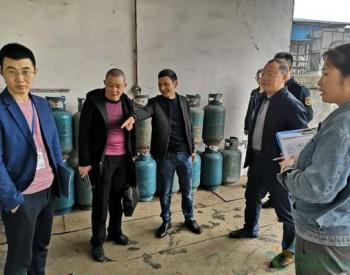四川纳溪区综合行政执法局开展瓶装液化石油气安全专项整治