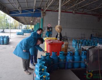 """液化气瓶也有""""身份证""""浙江杭州江干区开展冬季液化气充装单位安全检查"""