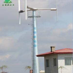 垂直轴风力发电机组1千瓦至1000千瓦