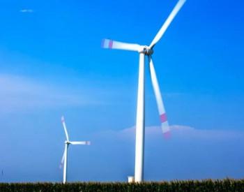 1月1日起实施!国务院税委会调整风力发电<em>设备</em>等相关产品进口税率