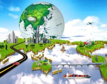 哈尔滨<em>控制</em>燃煤消费量 发展清洁能源