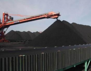 亚洲单体最大炼焦煤<em>选煤厂</em>竣工 年入选原煤1200万吨