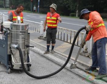 专业人士分析:<em>滤袋</em>式工业吸尘器是如何防止过滤器堵塞