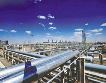 我国持续推进<em>天然气勘探开发</em> 优化资源配置