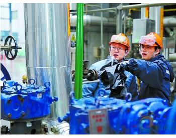 镇海炼化<em>沸腾床</em>渣油加氢装置产出合格产品