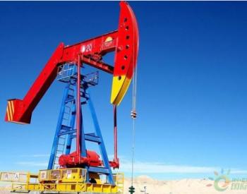 """放开<em>石油</em>电力行业,""""支持民企28条""""有多硬核?"""