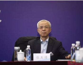 张玉清:我国天然气产业高质量发展的十点思考