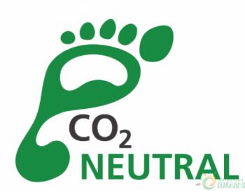 不仅是润滑油 更是低碳环保先行者 <em>嘉实多</em>坚持用创新科技助力可持续发展