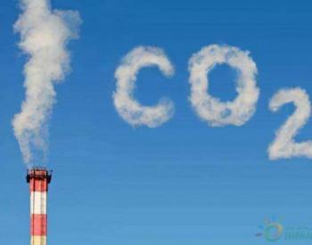 碳排放创纪录碳市场仍难产 绿电发展会变缓吗?