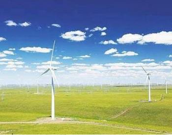 100MW!陕西新能源<em>新庄风电</em>工程<em>项目</em>首台风机成功并网发电