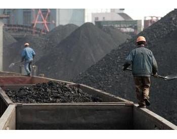 至2024年全球<em>煤炭</em>需求量或将持续保持稳定