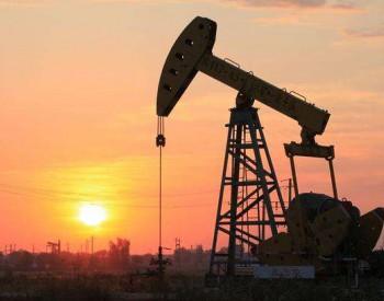 45亿立方米!大庆油田天然气年产量九连增