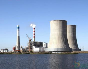 中国能建设计承建宁夏<em>鸳鸯湖电厂</em>4号机组通过168小时试运行