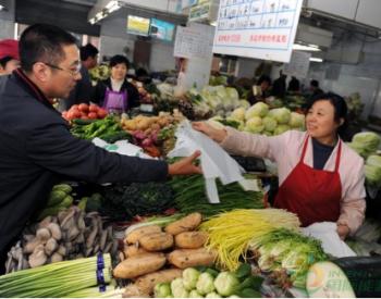 北京垃圾分类该如何处理塑料袋?分三种情况