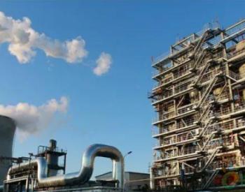 <em>秸秆</em>10万吨<em>发电</em>1.1亿千瓦时,我国首个生物质耦合<em>发电</em>项示范目试运行