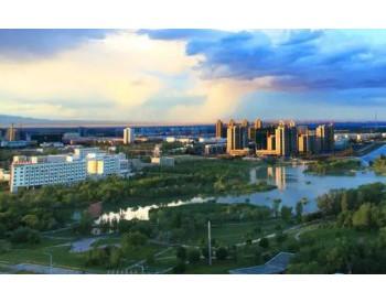 好消息!内蒙古博州投入2.98亿元建设<em>污水</em>储备中水库啦~