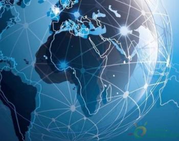 互联网将在2030年左右产生全球20%的碳排放