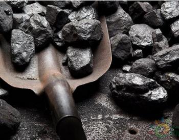 动力煤期价上行空间受限