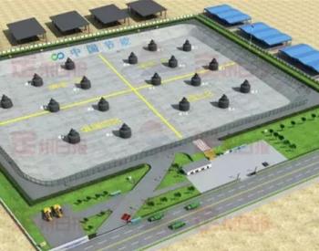 哈萨克斯坦拟吸引投资建设垃圾发电项目