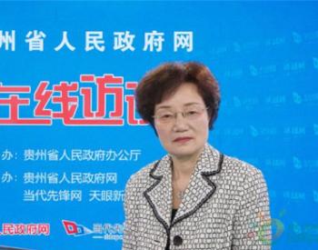 2020年贵州将实现建制镇生活<em>污水垃圾处理</em>设施建设全覆盖