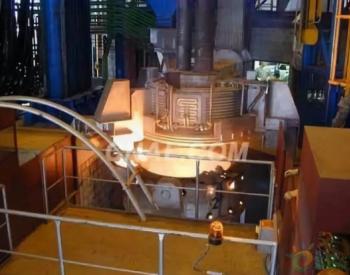 美电弧炉钢厂利用风电驱动电弧炉融化<em>废钢</em>