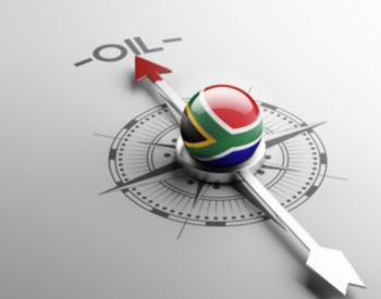 南非能源部长曼塔谢解除对石油和天然气勘探禁令