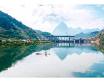 """""""一带一路""""样板工程!老挝南欧江水电站二期首台机组正式发电"""