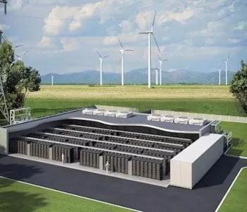 今日能源看点:中国国内首个市场化运营共享储能电站开建!能源局发布1-11月份全国电力...