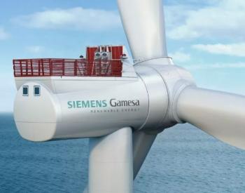 西门子歌美飒丹麦开建全球最大<em>风机叶片</em>测试平台