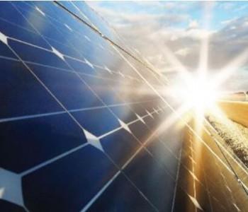 <em>晋能集团</em>天镇70MW光伏发电竞价项目全容量并网发电