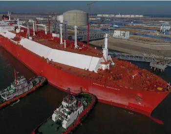上海LNG完成年度资源串换工作 助力长三角<em>天然气</em>互联互通