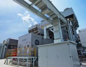 上海电力:闵行燃机示范项目正式开工建设