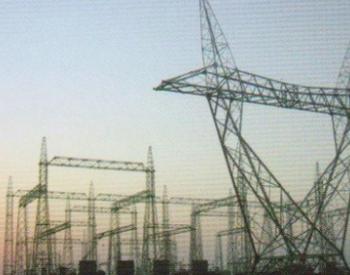 山西<em>太原</em>建设9座钢结构变电站 彻底改变变电站建设模式