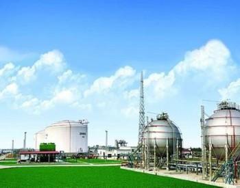 东华能源锚定绿色石化 打造生态旅游式化工厂