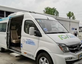 未来5年全球电动<em>汽车</em>销量会增长吗?