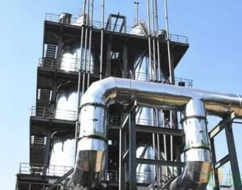168—180mg/Nm3!国内首套高炉煤气脱硫脱氯系统落户山西