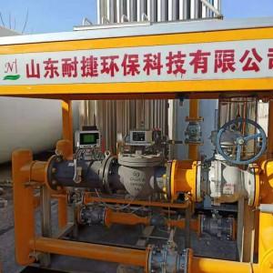 煤改气设备,汽化器,调压设备,减压站