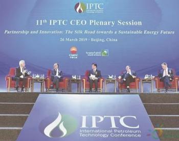 2019,中国石油在海外都有哪些大动作?