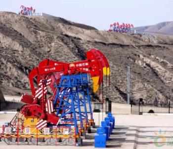 我国<em>最大油气田</em>长庆油田油气当量突破5700万吨