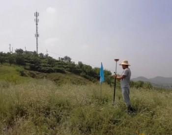 陕西<em>米脂项目</em>首批机组并网发电