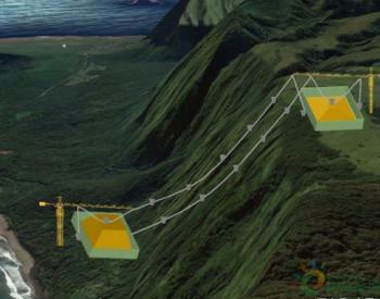 研究人员为小电网设计廉价且环保的山地<em>储能系统</em>