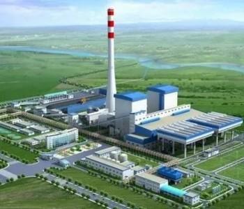 今日能源看点:<em>贵州</em>省全面取消燃煤发电上网标杆<em>电价</em>!东北能源大数据中心正式成立!